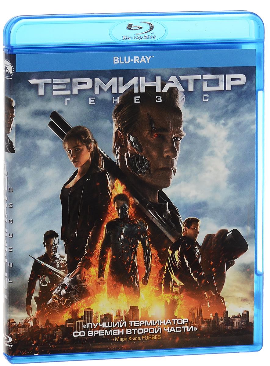 Терминатор: Генезис (Blu-ray) цена 2017