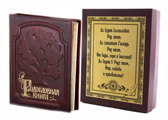 Родословная книга Город Подарков Изысканная, в футляре, цвет: бордовый