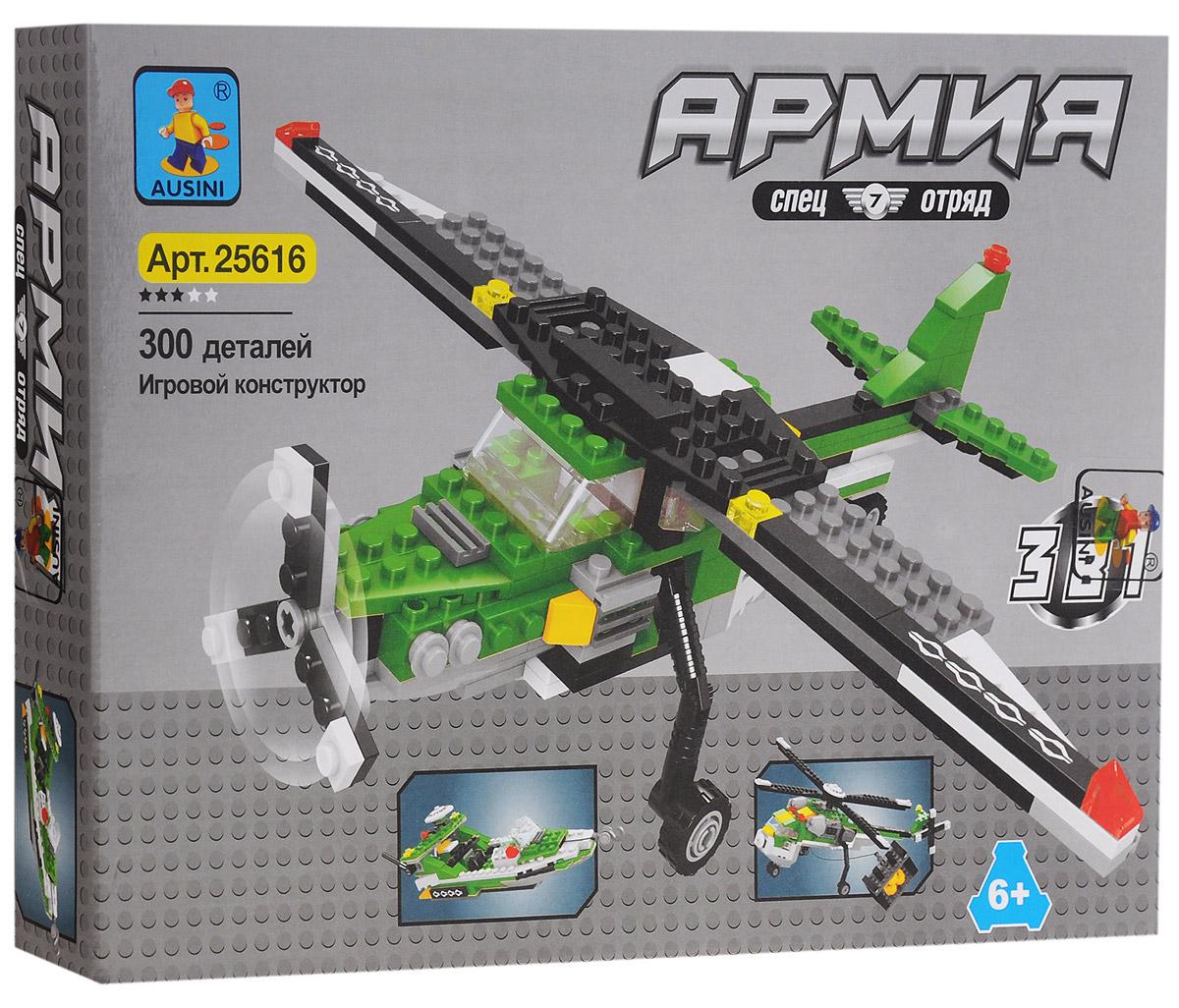 Ausini Конструктор Авиатехника 3 в 1 ausini конструктор гонки 2 в 1 25510