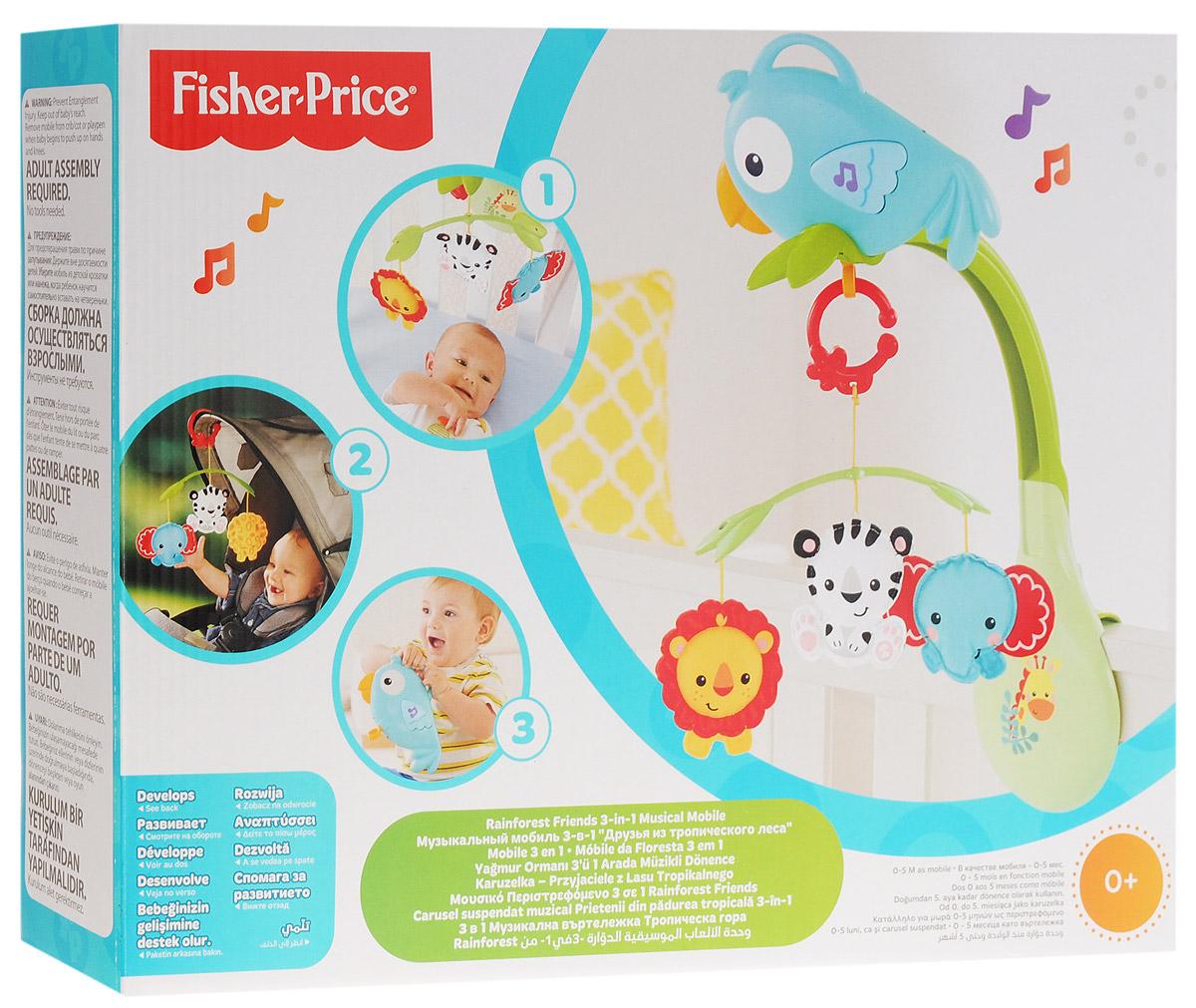 Fisher-Price Музыкальный мобиль 3 в 1 Друзья из тропического леса fisher price мобиль для коляски веселые друзья