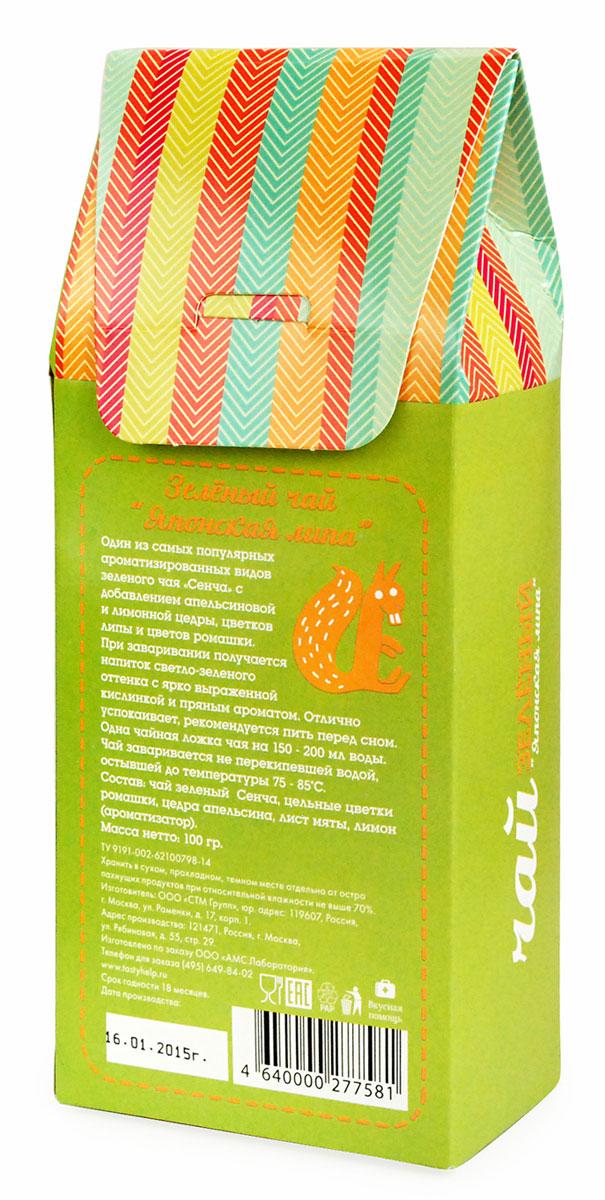 Зеленый листовой чай Вкусная помощь