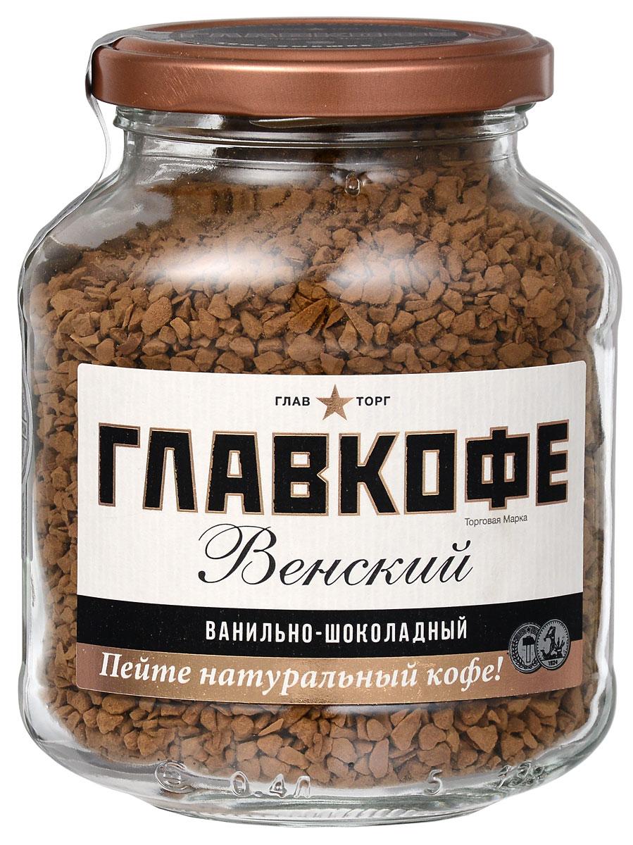 Главкофе Венский кофе растворимый, 95 г недорого