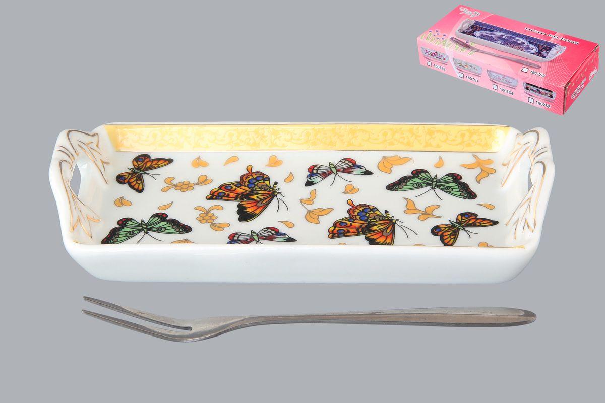 Тарелка под лимон Elan Gallery Бабочки, с вилочкой