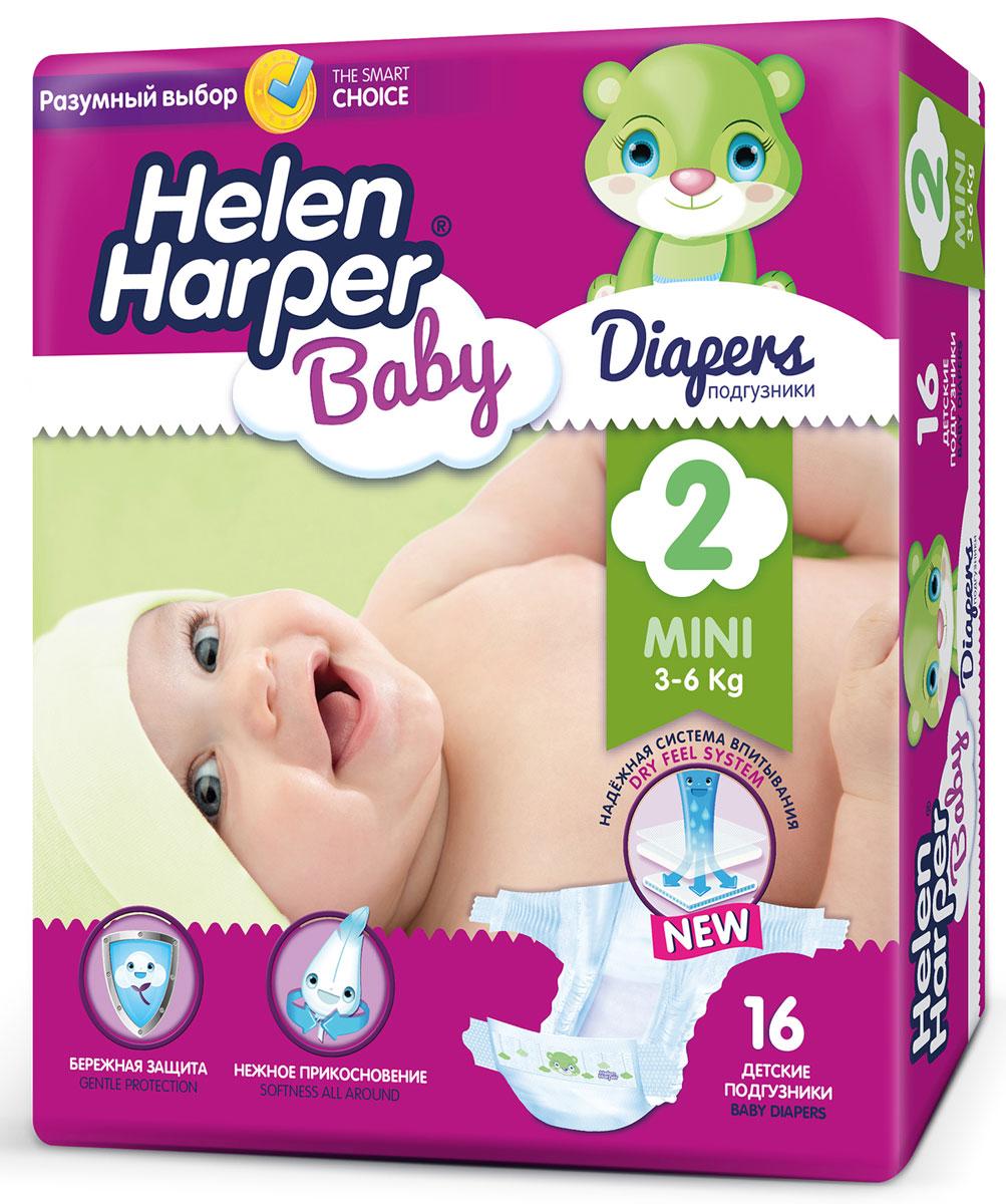Helen Harper Подгузники Baby 3-6 кг (размер 2) 16 шт