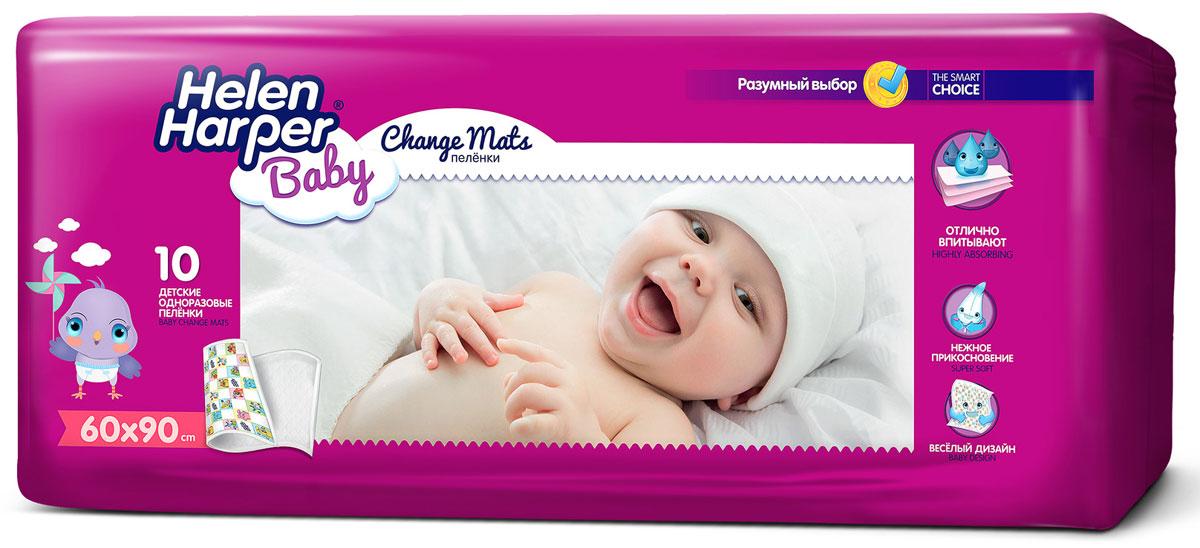 Helen Harper Детские впитывающие пеленки Baby 60 х 90 см 10 шт одноразовые пеленки цена в аптеке поштучно