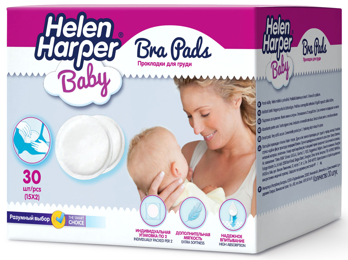 Helen Harper Прокладки для груди Baby Bra Pads 30 шт липкая лента bondage tape