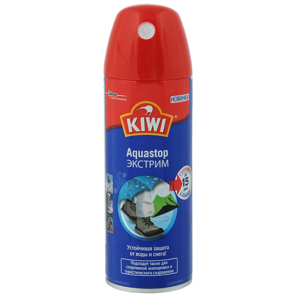 Спрей-пропитка защитный Kiwi Aquastop, для обуви и одежды, 200 мл