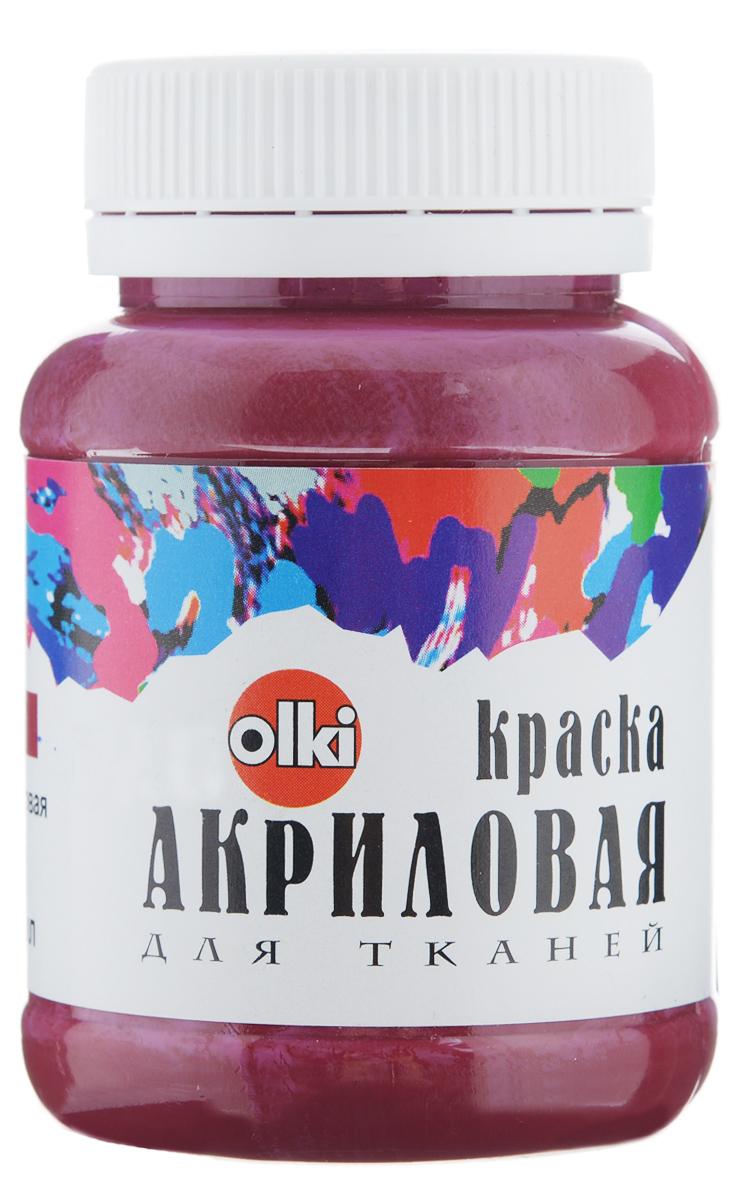 Краска акриловая для тканей Olki, цвет: гранатовый, 100 мл678862Акриловая краска для тканей Olki - высококачественная краска для росписи любых тканей. Наносится на выстиранную, отглаженную, натянутую ткань. После высыхания фиксируется с обратной стороны утюгом в течение 3-5 минут при температуре, соответствующей типу ткани. Краска разбавляется водой или акриловым связующим. Стирка изделий при температуре не более 40°C и умеренной концентрации нейтральных моющих средств через 48 часов после нанесения рисунка. Краска быстро высыхает.