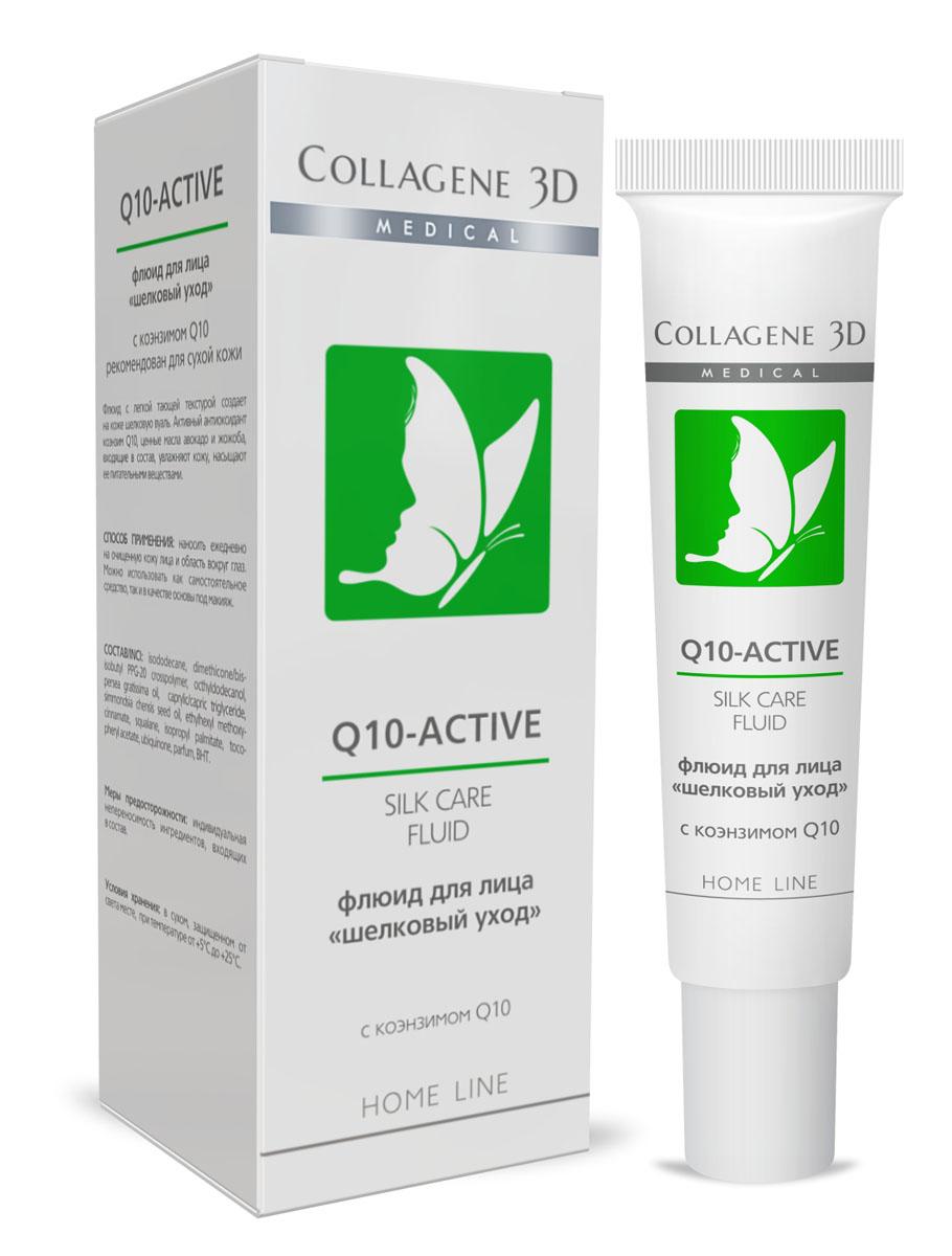 Medical Collagene 3D Флюид для лица Q10, 15 мл105001Флюид с легкой тающей текстурой создает на коже шелковую вуаль. Активный антиоксидант коэнзим Q10, ценные масла авокадо и жожоба, входящие в состав, увлажняют кожу, насыщают ее питательными веществами.