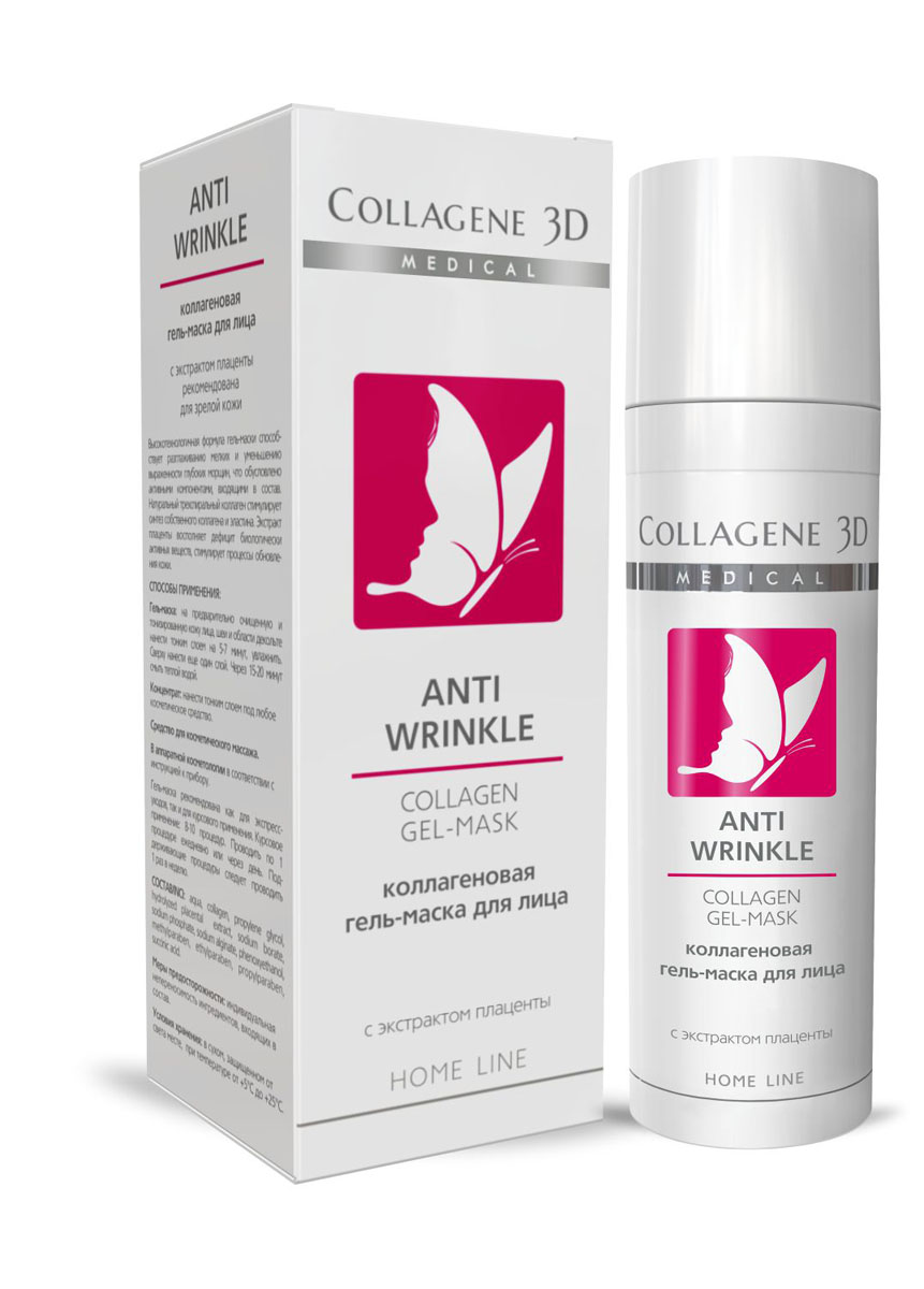 Medical Collagene 3D Гель для лица коллагеновый Anti Wrinkle, 30 мл гель medical collagene 3d easy peel glicolic peeling 5