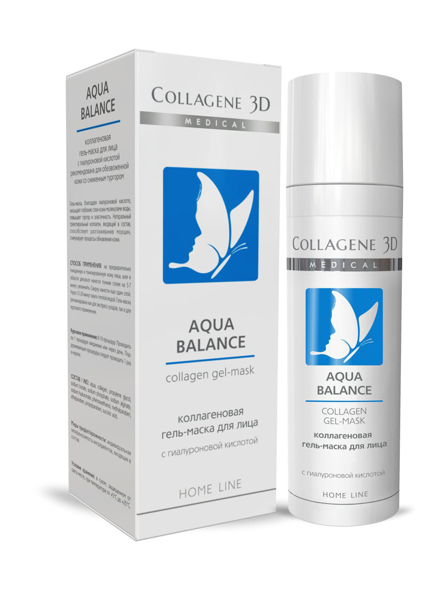 Medical Collagene 3D Гель для лица коллагеновый Aqua Balance, 30 мл гель medical collagene 3d easy peel glicolic peeling 5