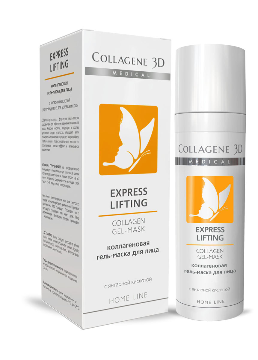 Medical Collagene 3D Гель для лица коллагеновый Express Lifting, 30 мл гель medical collagene 3d easy peel glicolic peeling 5