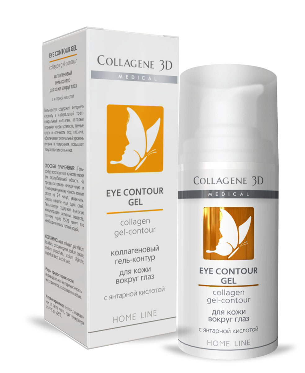 Medical Collagene 3D Гель для век Eye Contour Gel, 15 мл medical collagene 3d гель контур для глаз eye contour gel с янтарной кислотой 30 мл