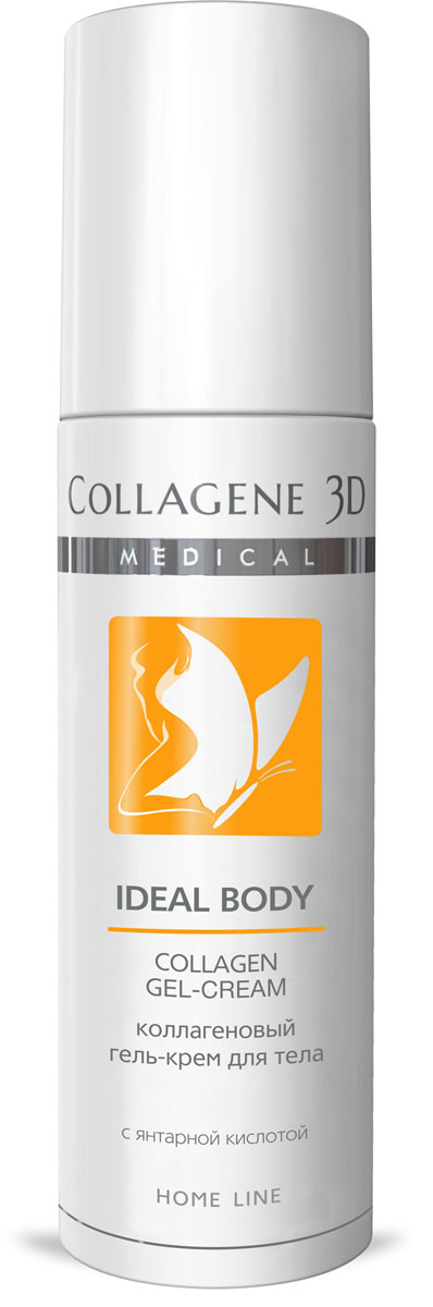 Medical Collagene 3D Гель для тела Ideal Body с янтарной кислотой, 130мл гель medical collagene 3d easy peel glicolic peeling 5