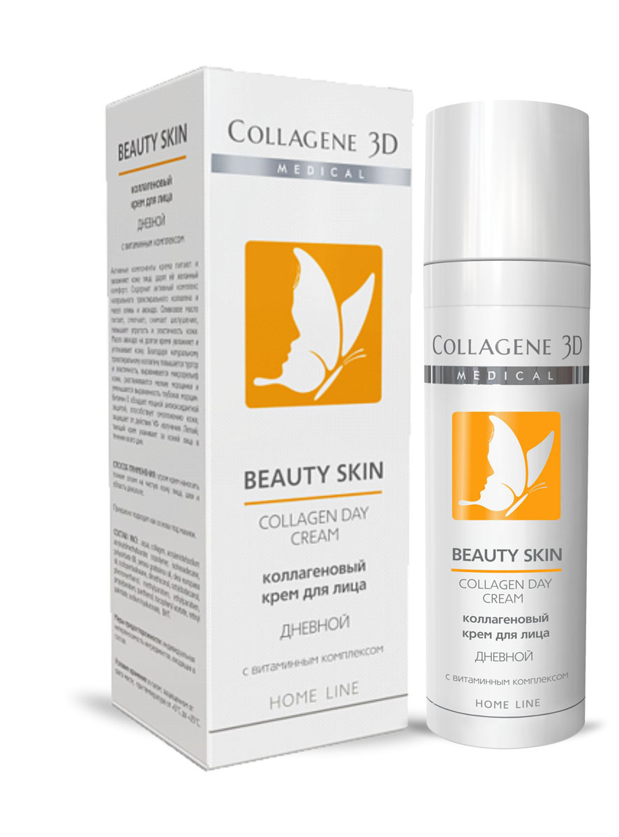 Medical Collagene 3D Крем для лица Beauty Skin дневной, 30 мл пилинг medical collagene 3d гель пилинг для лица энзимный anti acne
