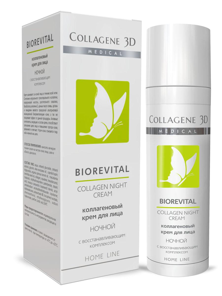 Medical Collagene 3D Крем для лица Biorevital ночной, 30 мл15015Интенсивное омоложение в течении всей ночи, благодаря ценным маслам макадами и арганы.