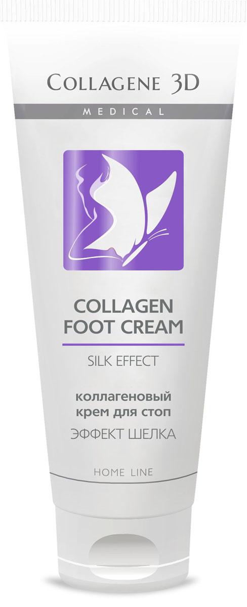Medical Collagene 3D Крем для стоп Silk Effekt , 75мл226120Предотвращает появление трещин и способствует их скорейшему заживлению, оживляет, приятно охлаждает, увлажняет и дезодорирует стопы на длительное время.