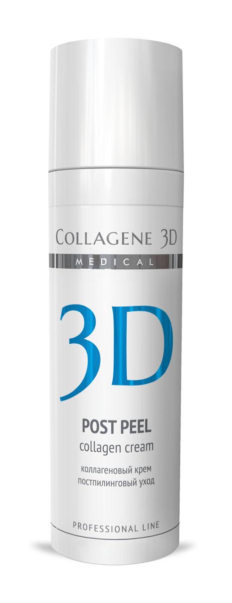 Medical Collagene 3D Крем-эксперт коллагеновый для лица профессиональный Post peel, 30 мл medical collagene 3d энзимный пилинг c коллагеназой medical collagene 3d natural peel enzyme peeling 26005 150 мл