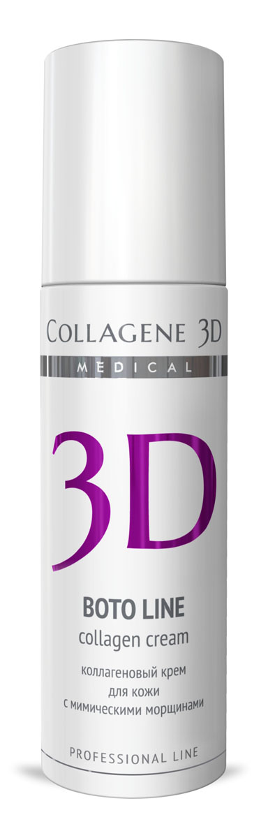 Medical Collagene 3D Крем-эксперт коллагеновый для лица профессиональныйй Boto Line, 150 мл гель medical collagene 3d easy peel glicolic peeling 5