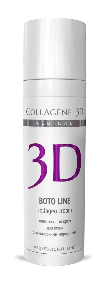 Medical Collagene 3D Крем-эксперт коллагеновый для лица профессиональный Boto Line, 30 мл26007Крем - эксперт с Syn-ake комплексом избавит и предотвратит мимические морщины. Рекомендуется использовать в комплексе с гель-маской линии Boto Line.