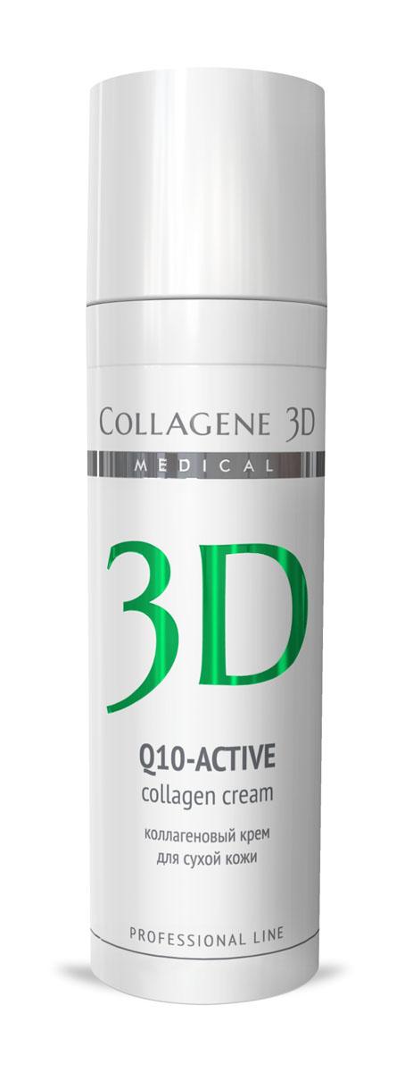 Medical Collagene 3D Крем-эксперт коллагеновый для лица профессиональный Q10-active, 30 мл collagene 3d флюид q10 active q10 active 30 мл