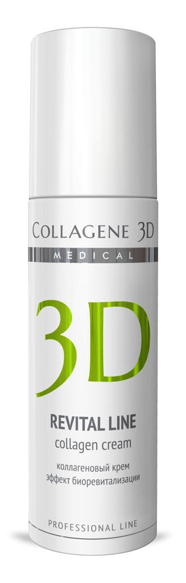 Medical Collagene 3D Крем-эксперт коллагеновый для лица профессиональный Revital Line, 150 мл30292603Крем-эксперт с биоривитализирующим комплексом уменьшает прроявление гиперкератоза, востанавливает контур овала лица, улучшает цвет и выравнивает микрорельеф кожи. Стимулирует естественное омоложение кожи.