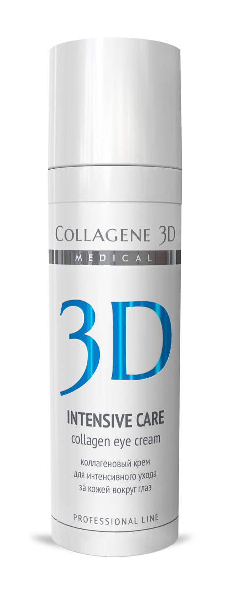 Medical Collagene 3D Крем для кожи вокруг глаз Intensive Care, 30 мл collagene 3d сыворотка для глаз intensive care глобальный уход 10 мл сыворотка для глаз intensive care глобальный уход 10 мл
