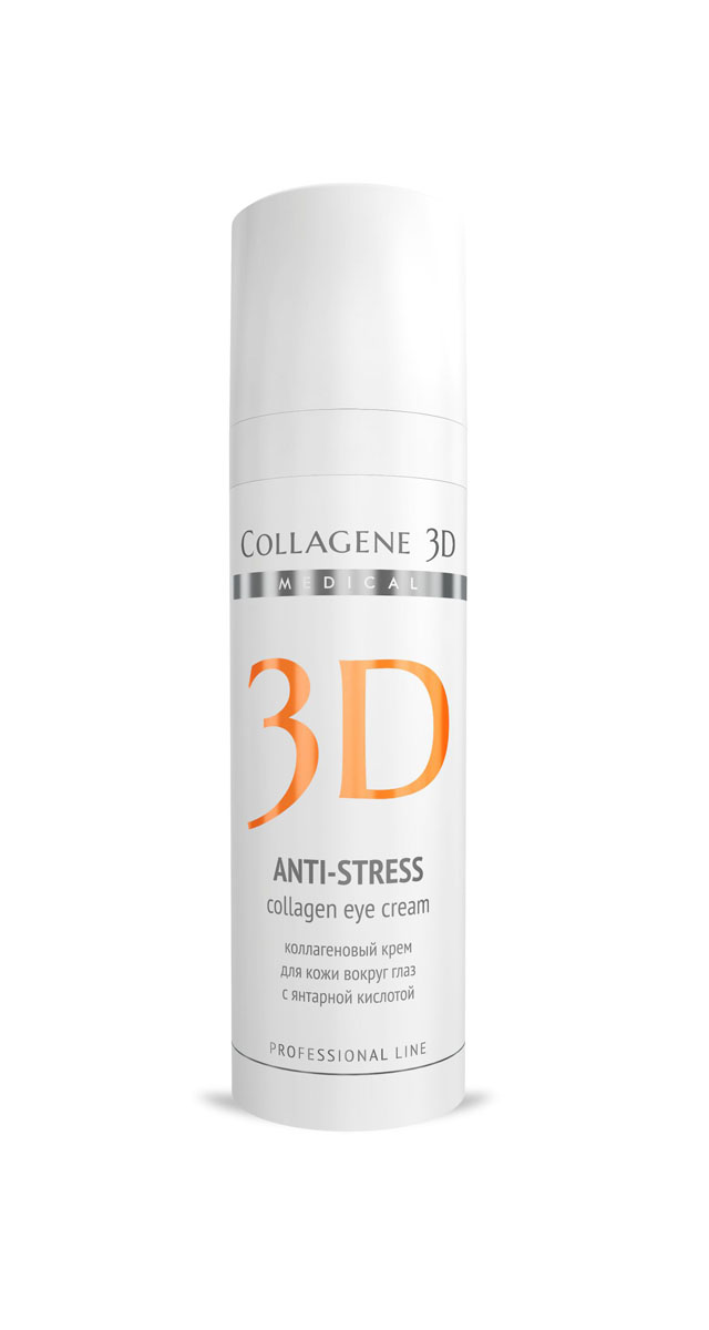Medical Collagene 3D Крем для кожи вокруг глаз Anti-Stress, 30мл пилинг medical collagene 3d гель пилинг для лица энзимный anti acne