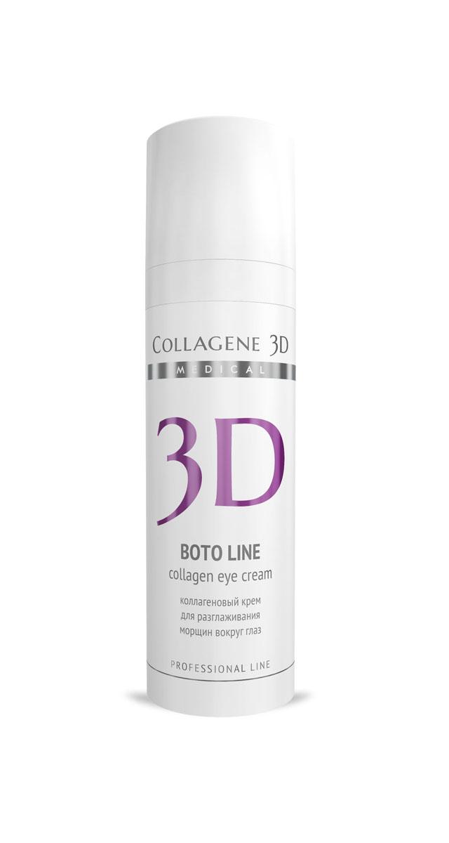 Medical Collagene 3D Крем для кожи вокруг глаз Boto Line, 30мл19033Мягкий шелковистый крем с роскошной формулой, объединяющий высокие технологии и непревзойдённую нежную текстуру. Целенаправленно воздействует на коррекцию гиперстатических морщин, ограничивает микросокращения и выравнивает микрорельеф кожи, обеспечивая ей глубокую релаксацию.