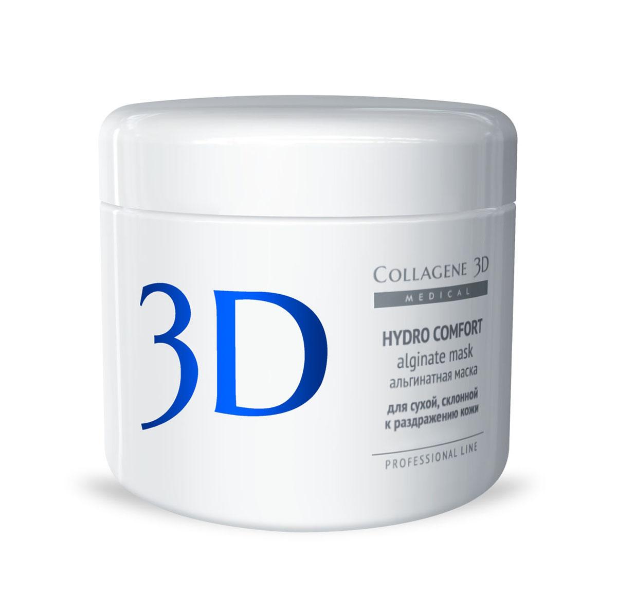 Medical Collagene 3D Альгинатная маска для лица и тела Hydro Comfort, 200 г22008Высокоэффективная, пластифицирующая маска на основе лучшего натурального сырья. Благодаря экстракту Алоэ вера входящий в состав, способствует востановлению кожных покровов, снимает воспаление и активно увлажняет.
