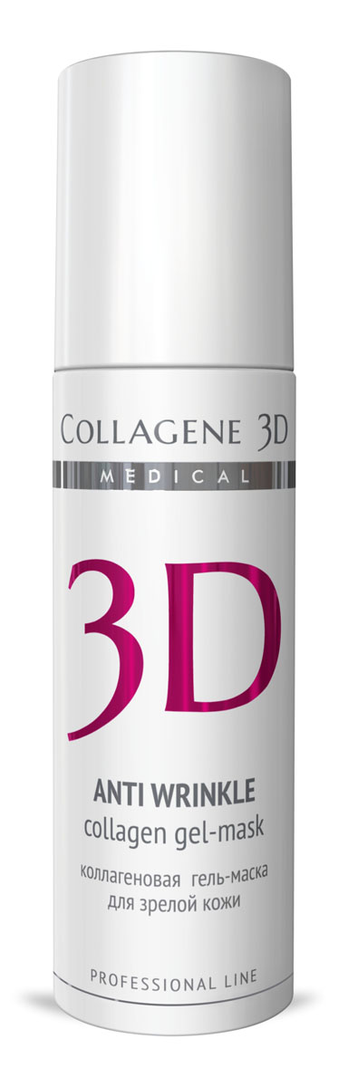 Medical Collagene 3D Гель для лица профессиональный Anti Wrinkle, 130 мл гель medical collagene 3d easy peel glicolic peeling 5