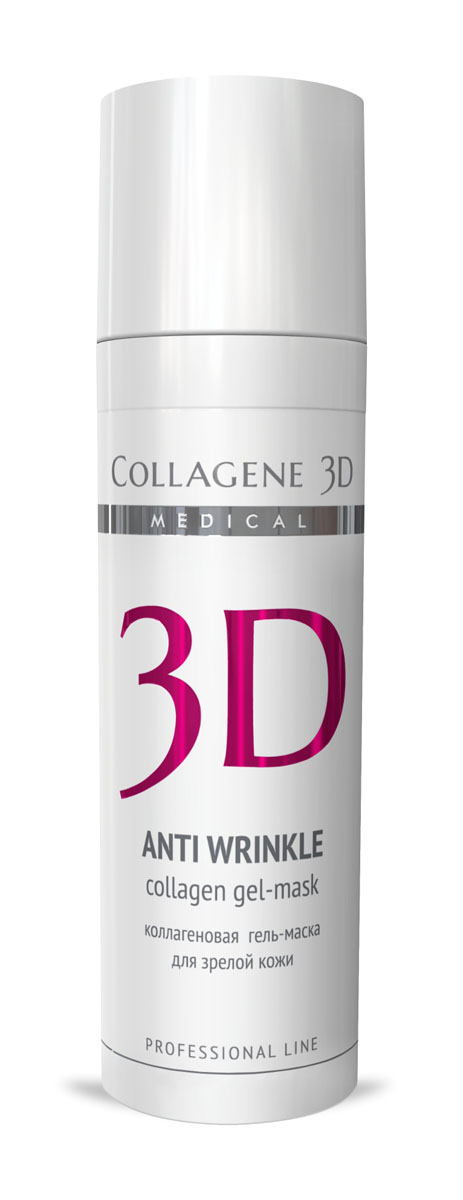 Medical Collagene 3D Гель для лица профессиональный Anti Wrinkle, 30 мл гель medical collagene 3d easy peel glicolic peeling 5