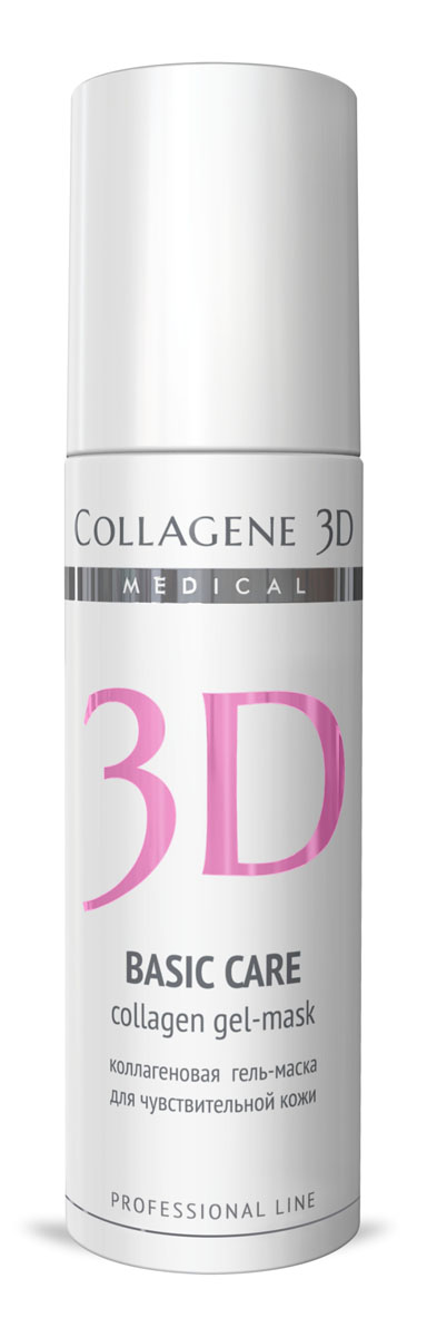 Medical Collagene 3D Гель для лица профессиональный Basic Сare,130 мл гель medical collagene 3d easy peel glicolic peeling 5