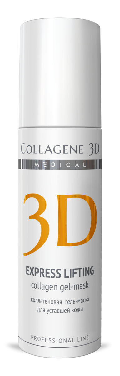Medical Collagene 3D Гель для лица профессиональный Express Lifting, 130 мл гель medical collagene 3d easy peel glicolic peeling 5