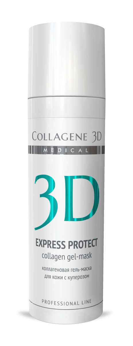 Medical Collagene 3D Гель для лица профессиональный Express Protect, 30 мл гель medical collagene 3d easy peel glicolic peeling 5