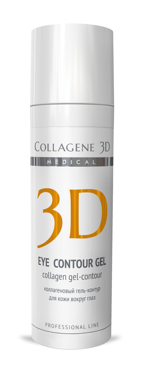 Medical Collagene 3D Гель для век профессиональный Eye Contour Gel, 30 мл гель medical collagene 3d easy peel glicolic peeling 5