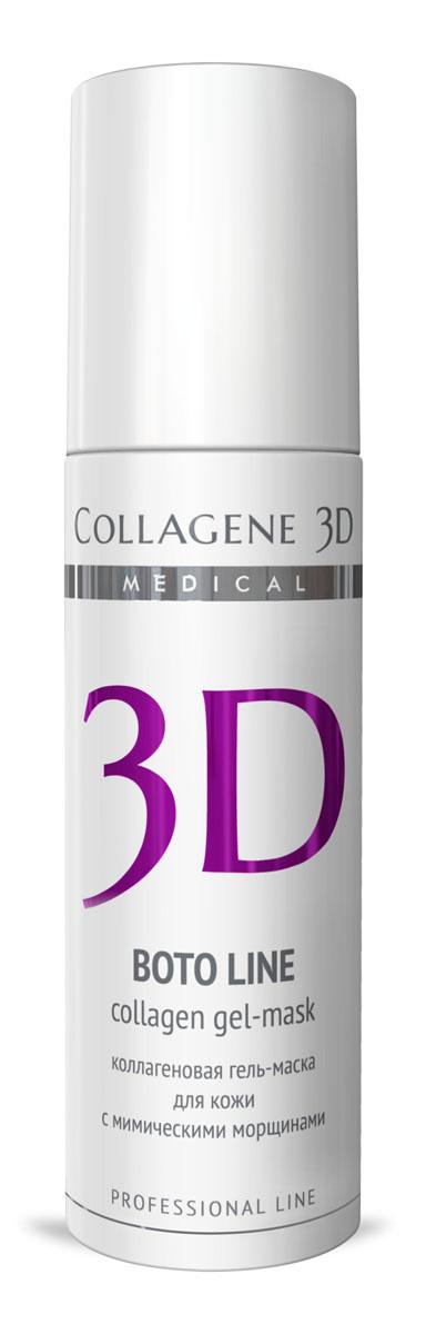 Medical Collagene 3D Гель для лица профессиональный Boto Lin,e 130 мл25020Гель-маска подходит для проведения самостоятельной процедуры, а также сочетается с аппаратными методиками. Оказывает разглаживающее действие на мимические морщины.