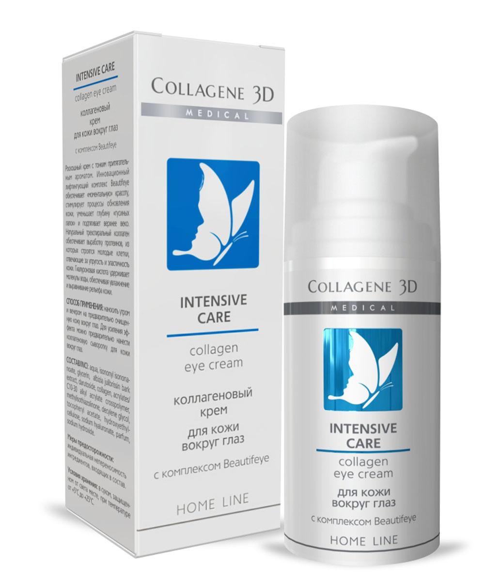 Medical Collagene 3D Крем для кожи вокруг глаз Intensive Care, 15 мл collagene 3d сыворотка для глаз intensive care глобальный уход 10 мл сыворотка для глаз intensive care глобальный уход 10 мл