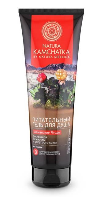 Natura Siberica Kamchatka Гель для душа Шаманские ягоды, 250 мл086-9-34868Natura Kamchatka Гель для душа Шаманские ягоды, 250мл.Роскошный питательный гель для душа несет в себе мощный заряд витаминов и энергии диких таежных ягод.Масла семян арктической клюквы, княженики, черники и брусники насыщают кожу витаминами и превосходно улучшают ее тонус и упругость.Масла золотой облепихи и таежной морошки обогащают кожу питательными веществами, придавая ей роскошную нежность и бархатистость. Можжевельник и дальневосточный лимонник улучшают кровообращение, способствуя питанию клеток и выведению лишней жидкости. Дикая медвежья ягода активизирует обновление кожи, придавая ей яркость и сияние, выравнивает цвет кожи.Особенности состава: На основе 9 драгоценных масел диких таежных ягод :(*) - органические ингредиенты (WH) - органические экстракты дикорастущих растений Сибири (PS) - производное масла сибирского кедра (HR) – производное масла алтайской облепихи Эффект от использования: роскошная нежность и упругость кожи.
