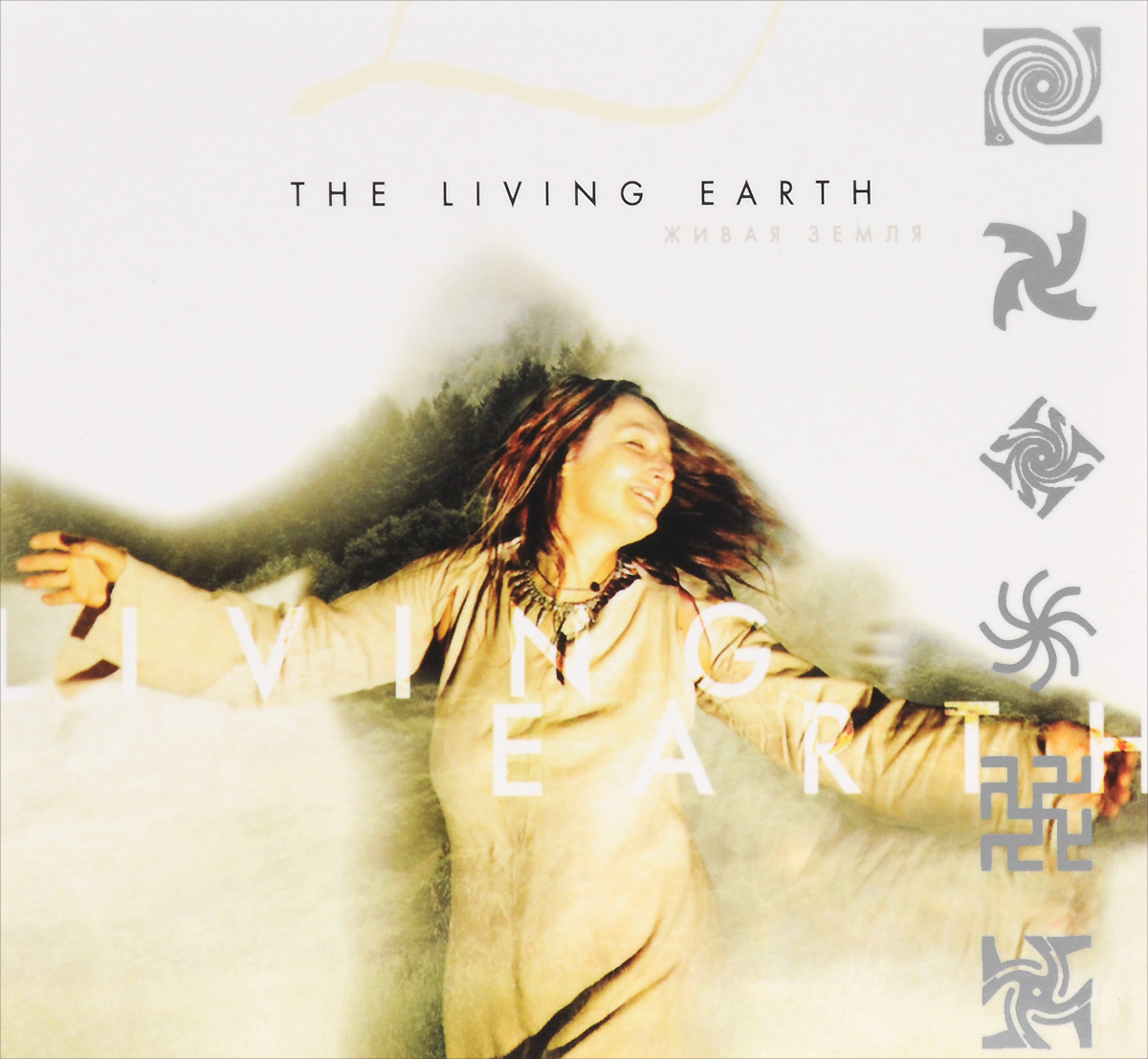 The Living Earth The Living Earth. Живая земля the long earth