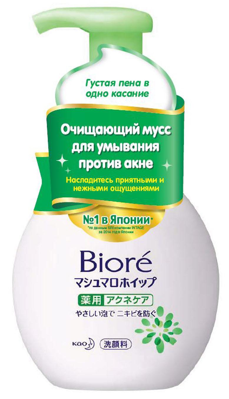 Biore Очищающий мусс для умывания против акне 150 мл39660205Очищающий мусс для умывания против акне. Просто нажмите и Вы получите густую пену, похожую на маршмеллоу. Насладитесь приятными и нежными ощущениями. Уникальная технология SPT от KAO гарантирует тщательное, но бережное очищение кожи. Имеет легкий свежий аромат зеленых цветов. Мусс выполняет 3 функции: Очищение от загрязнений - без повреждения; Помощь – увлажнение, питание, восстановление; Защита от вредного воздействия UV лучей. Biore Мусс для Умывания против акне, предотвращает закупоривание пор и их образование , тем самым снижая риск воспалений кожи. Не содержит спирта, можно использовать на области вокруг глаз!