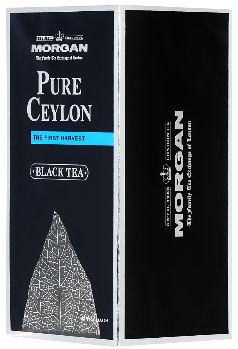 Morgan Pure Ceylon чай черный в пакетиках, 25 шт4607141334146Отборный черный чай Morgan Pure Ceylon выращен на самых высокогорных плантациях Цейлона. Его отличает богатый вкус с приятными цветочными оттенками, яркий аромат и насыщенный цвет настоя.