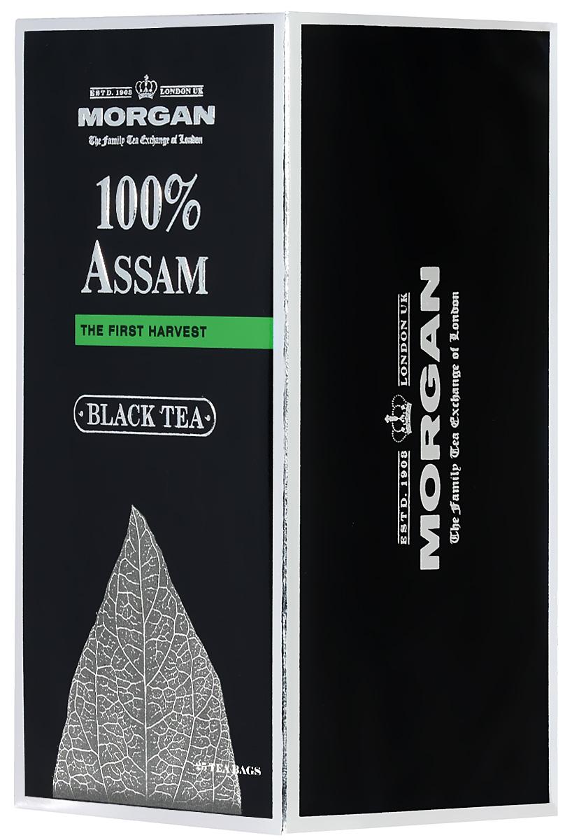 Morgan 100% Assam чай черный в пакетиках, 25 шт4607141334153Крепкий и ароматный чай Morgan 100% Assam обладает настоем насыщенного красного цвета. Этот сорт выращен в долине реки Брахмапутра и отличается крепостью и бодрящими свойствами.