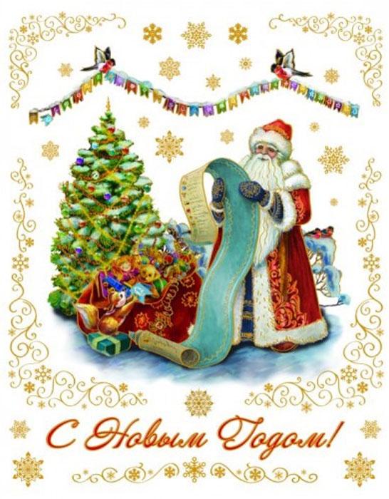 Новогоднее оконное украшение Феникс-презент Дед Мороз со списком38622Новогоднее оконное украшение Феникс-презент Дед Мороз со списком поможет украсить дом к предстоящим праздникам. На одном листе расположены наклейки в виде снежинок и Деда Мороза, декорированные блестками. Наклейки изготовлены из ПВХ.С помощью этих украшений вы сможете оживить интерьер по своему вкусу, наклеить их на окно,на зеркало или на дверь.Новогодние украшения всегда несут в себе волшебство и красоту праздника. Создайте в своем доме атмосферу тепла, веселья и радости, украшая его всей семьей. Размер листа: 30 см х 38 см. Количество наклеек на листе: 28 шт.Размер самой большой наклейки: 24 см х 21 см. Диаметр самой маленькой наклейки: 1,3 см.