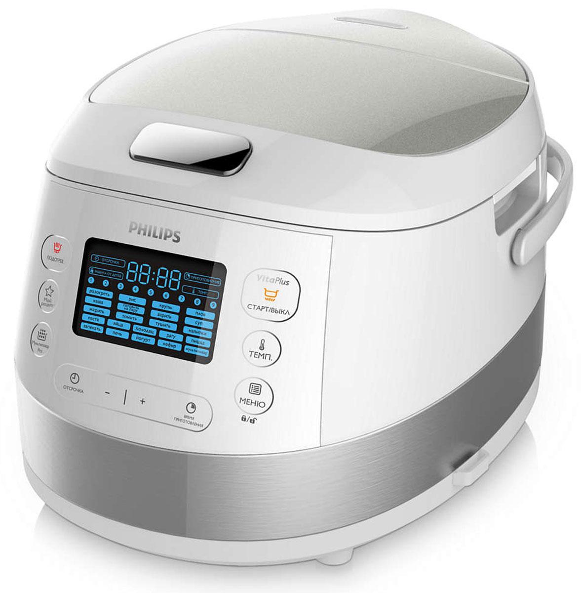 Philips HD4734/03, White мультиварка HD4734/03