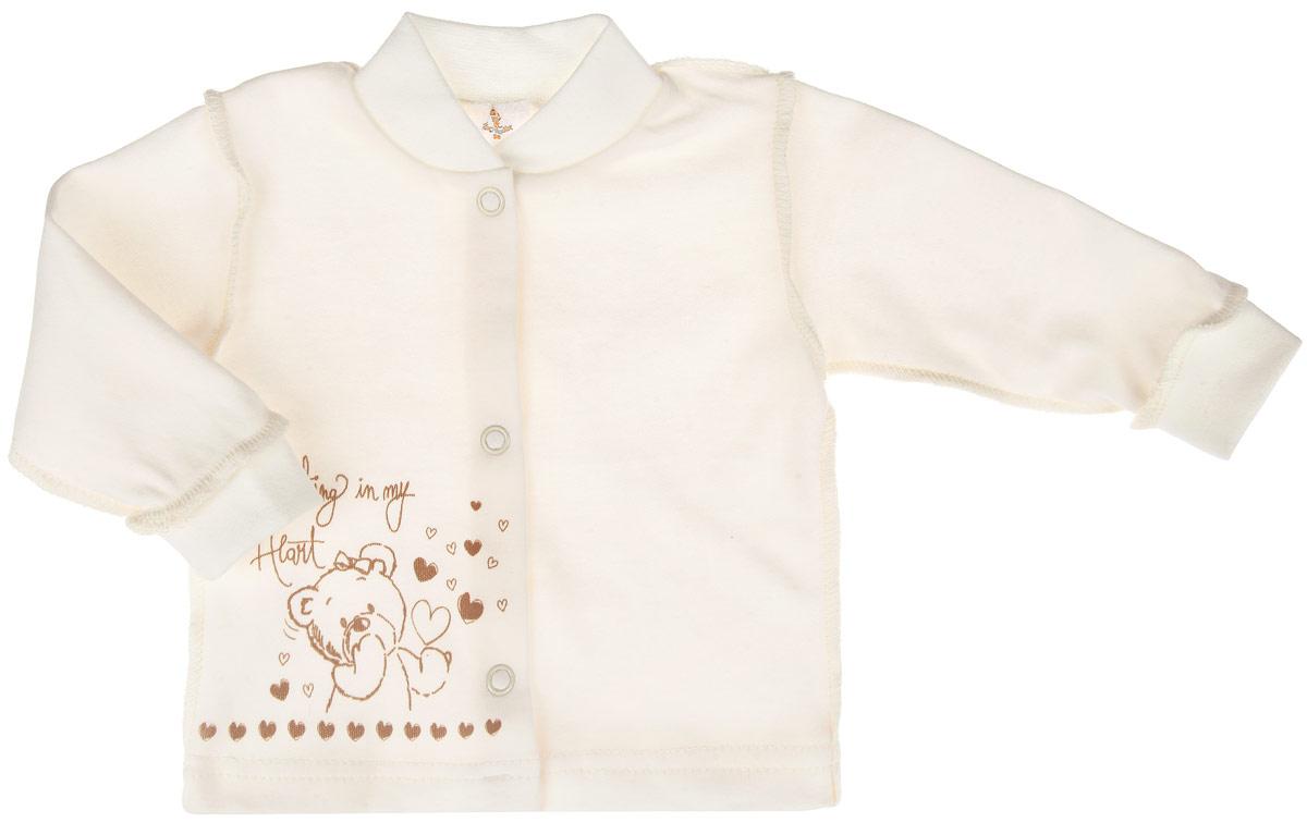 Кофточка детская КотМарКот Мишка, цвет: молочный, экрю. 3787. Размер 74, 6-9 месяцев3787Кофточка КотМарКот Мишка послужит идеальным дополнением к гардеробу вашего ребенка, обеспечивая ему наибольший комфорт. Кофточка с круглым вырезом горловины и длинными рукавами, выполненная швами наружу, изготовлена из натурального хлопка - интерлока, благодаря чему она необычайно мягкая и легкая, не раздражает нежную кожу ребенка и хорошо вентилируется, а эластичные швы приятны телу младенца и не препятствуют его движениям. Удобные застежки-кнопки по всей длине помогают легко переодеть ребенка. Рукава понизу дополнены широкими трикотажными манжетами, мягко обхватывающими запястья, а горловина - небольшим трикотажным воротничком. Модель оформлена принтом с изображением медвежонка. Кофточка полностью соответствует особенностям жизни ребенка в ранний период, не стесняя и не ограничивая его в движениях. В ней ваш младенец всегда будет в центре внимания. УВАЖАЕМЫЕ КЛИЕНТЫ! Обращаем ваше внимание на тот факт, что для самых маленьких размеров швы изделия выполнены наружу.