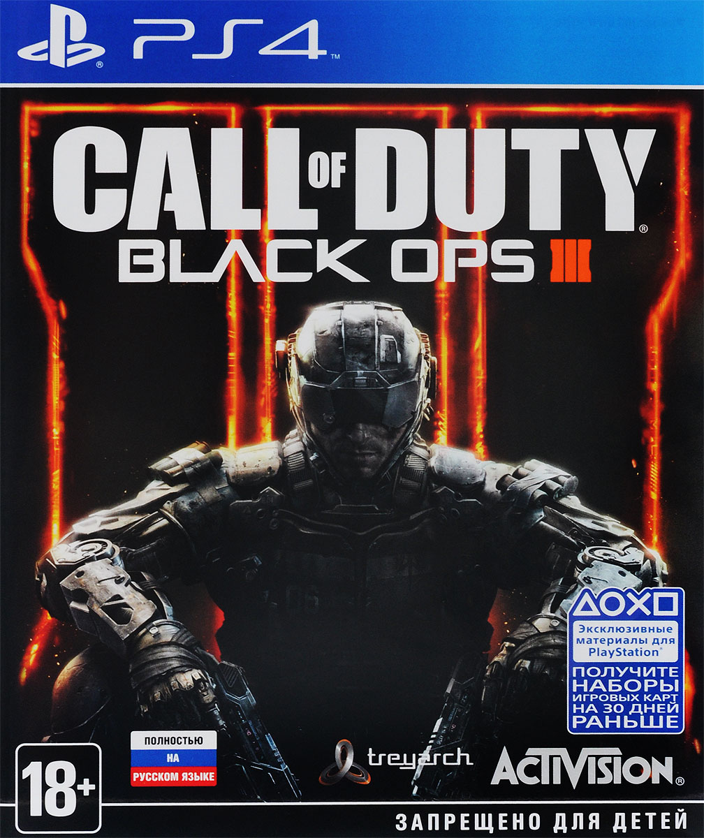 Call of Duty: Black Ops III (PS4) call of duty конструктор