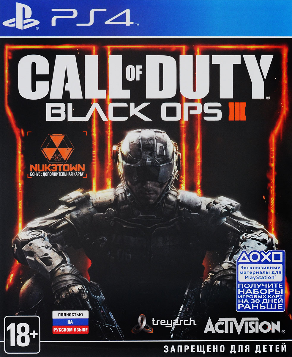Call of Duty: Black Ops III. Nuketown Edition (PS4) call of duty конструктор