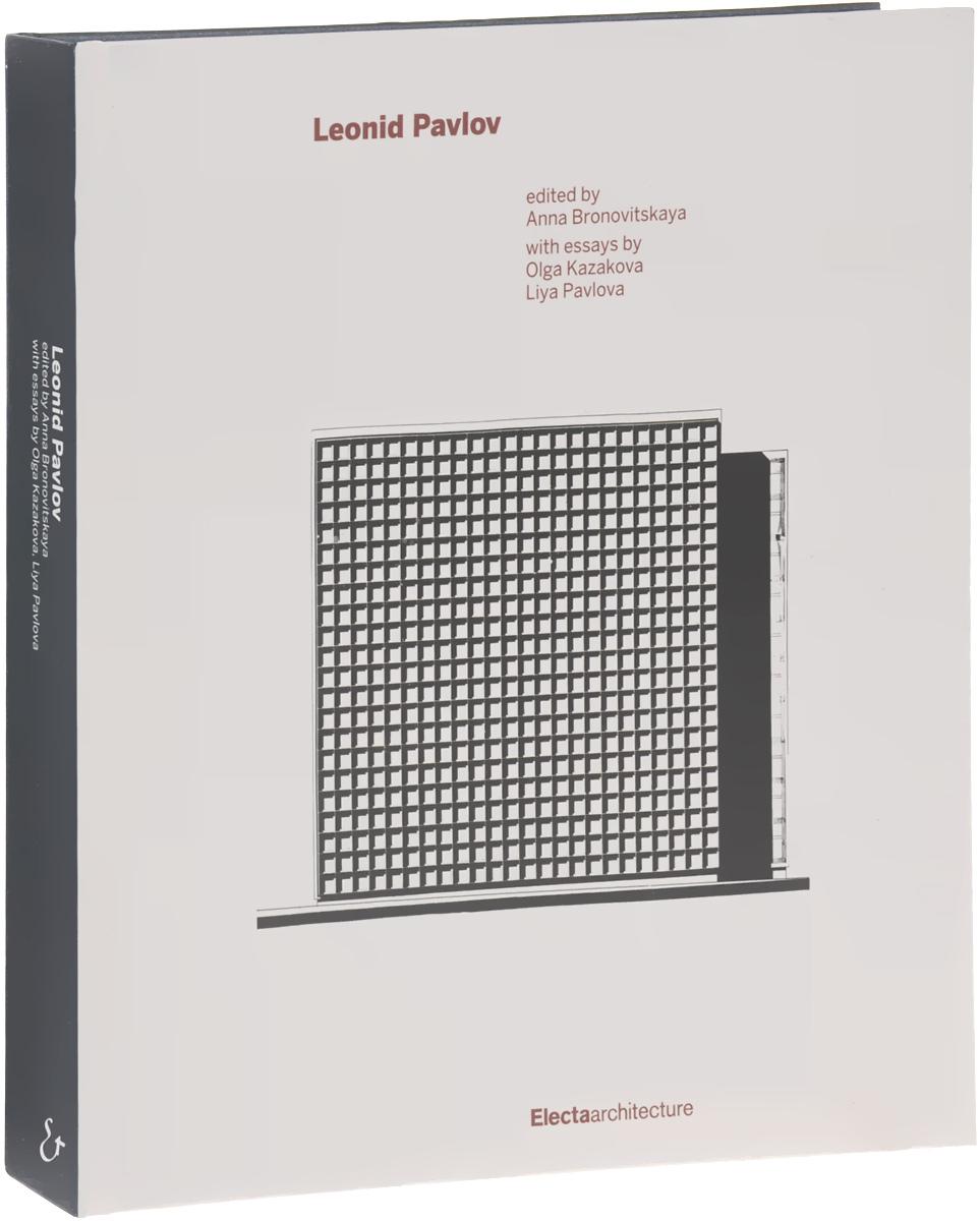 Анна Броновицкая, Ольга Казакова, Лия Павлова Leonid Pavlov russian architecture and the west