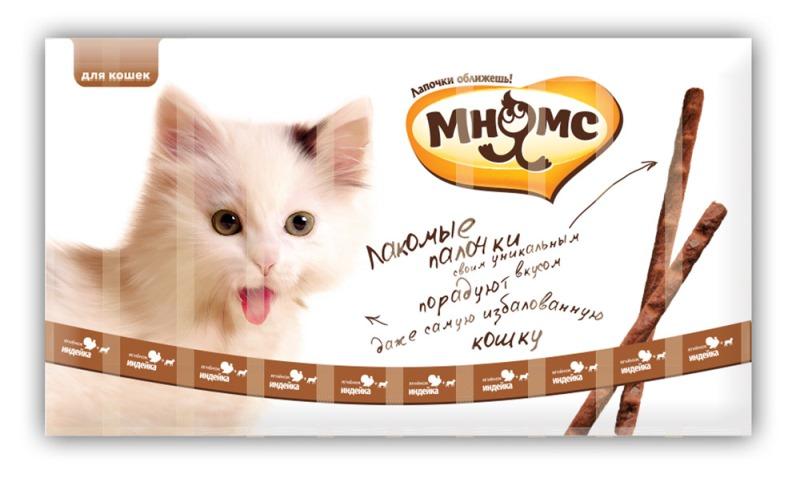 Лакомые палочки Мнямс, для кошек, с индейкой и ягненком, 10 х 5 г, 13,5 см701146Мягкие лакомые палочки со вкусом индейки и ягненка. Натуральная мясная структура палочки.Лакомые палочки Мнямс – это аппетитное и полезное угощение, которое придется по вкусу даже самой привередливой и избалованной кошке. Каждая палочка надолго сохраняет вкус и аромат благодаря индивидуальной упаковке. В одной упаковке 10 лакомых палочек по 5 г.